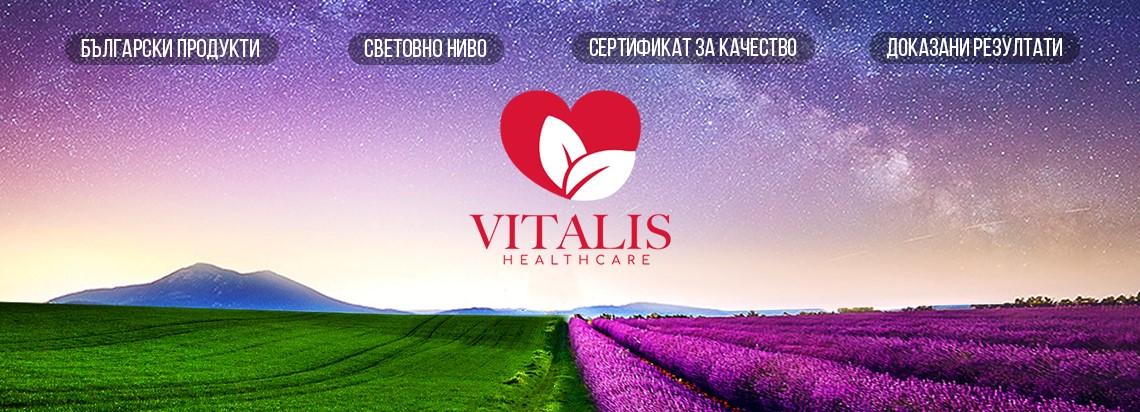 Vitalis Healthcare